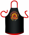 Barbecue University Novelty Mens Cotton BBQ Apron